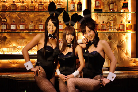 Bunny Japanese Girls Bar