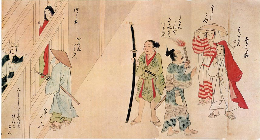 Traditional Japanese prostitutes