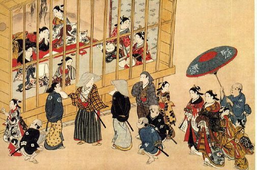 Japanese prostitutes during Edo period