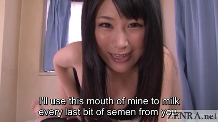POV Chigusa Hara blowjob foreplay