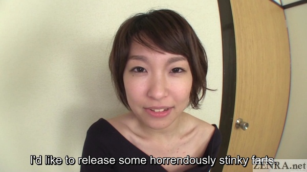 Japanese woman wants to fart